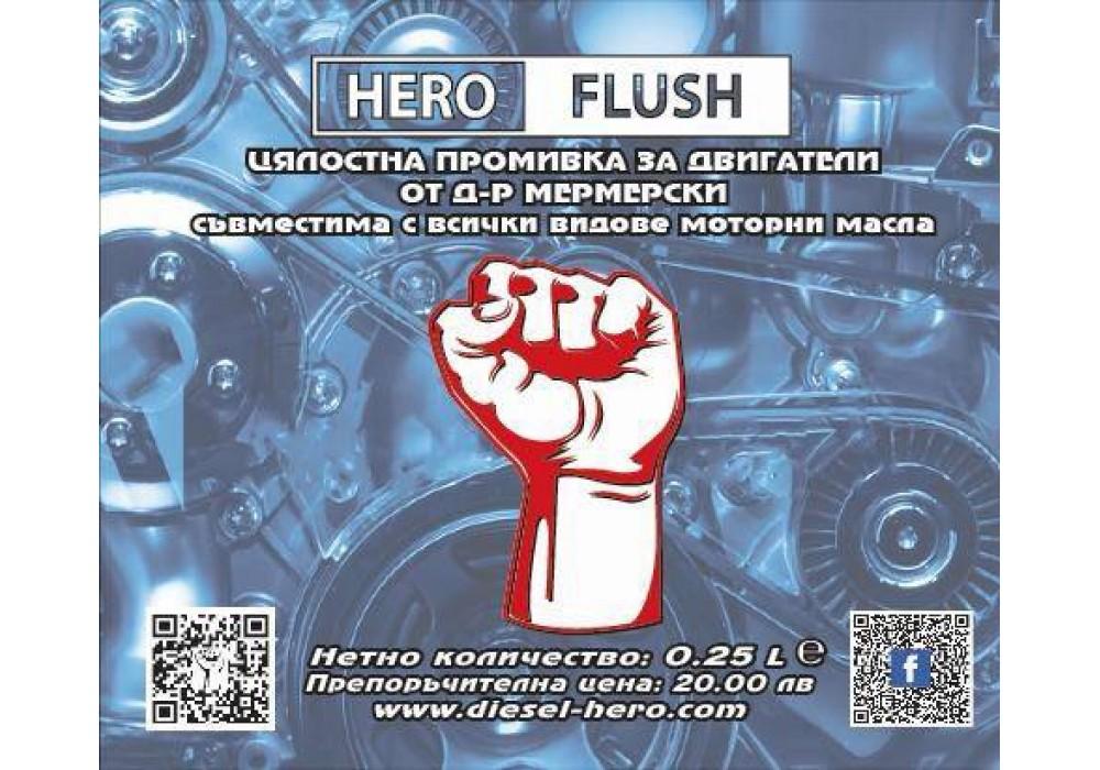 HERO FLUSH
