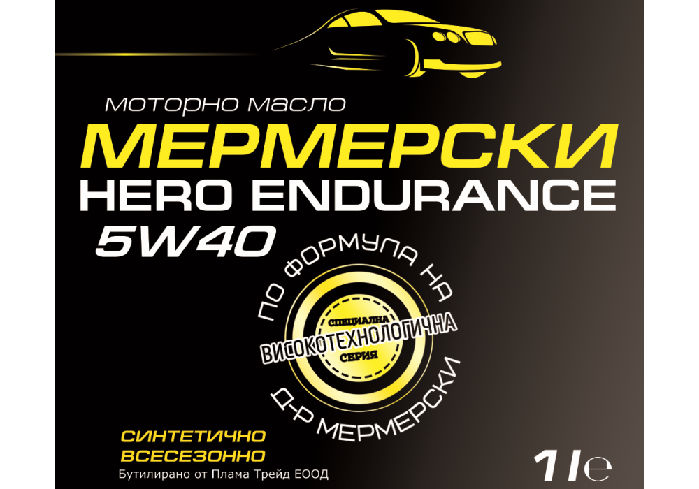 HERO ENDURANCE 5W40, Black Label – 1 l