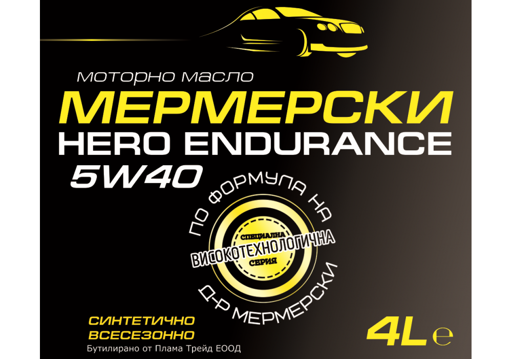 HERO ENDURANCE 5W40, Black Label – 4 l