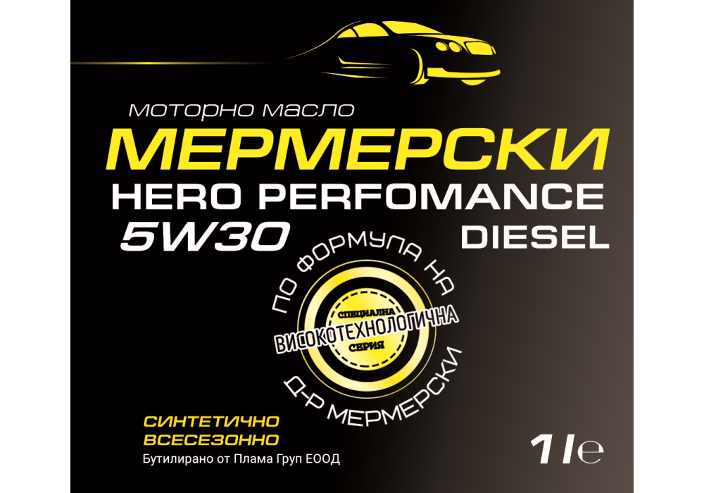 HERO PERFORMANCE 5W30 DIESEL Black Label – 1 l