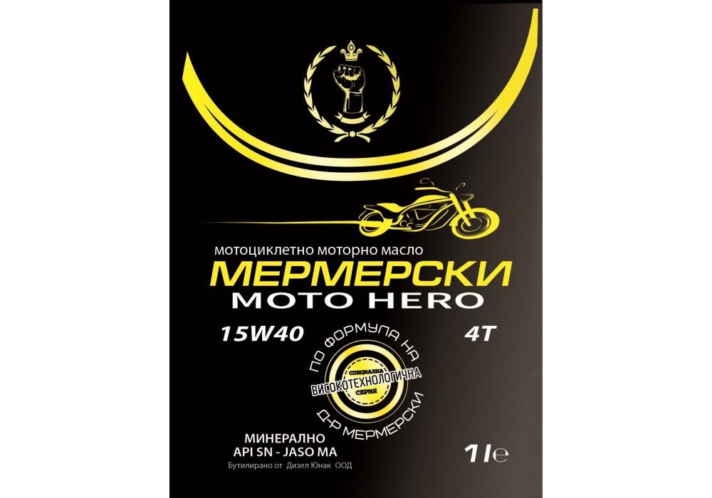 Мотоциклетно моторно масло MOTO HERO - 15W40 - 1л